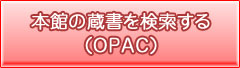 banner_library-opac